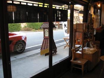 かつての旅籠屋を改装した風格あるお店。古き良き日本を感じることができますね。