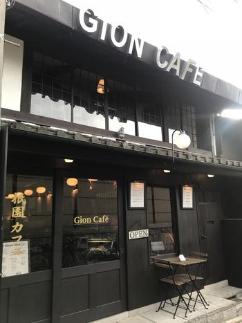 外国人スタッフがもてなしてくれる町家カフェ「Gion Cafe」。八坂神社正面付近に位置しています。