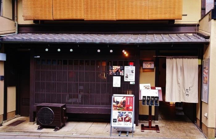 祇園風情あふれる京町家でステーキランチが楽しめるのは「ステーキ花郷」。こだわりの食材を目の前の鉄板で焼いてもらえるお店です。