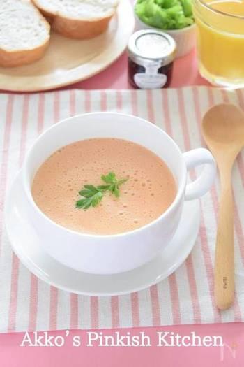こちらは豆乳を加えるスープのレシピ。ガスパチョに比べてクリーミーで、温めてもおいしいポタージュです。トマト色が綺麗なので、おもてなしにもおすすめ。
