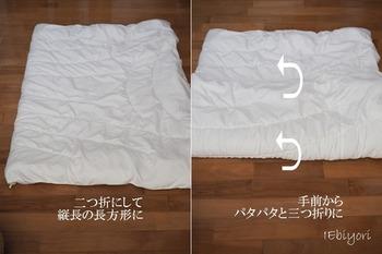 サチさんのお家では布団をこのようにコンパクトに畳んだら、IKEAのskubbに収納しています。これなら布団の柄も見えず、大きさも揃えられるから見た目もとっても美しくなりますよね。