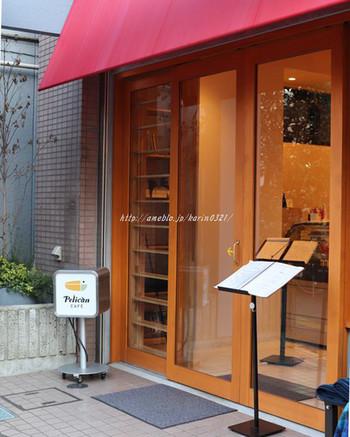 ペリカンの看板が目印の「ペリカンカフェ」。創業1942年という浅草の老舗パン屋「ペリカン」のカフェです。
