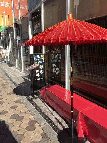 和スイーツが楽しめる「浅草珈琲 茜茶寮」。行列ができるお店が多い中、実は穴場店なんです。