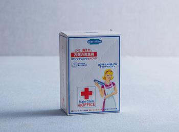 同じ救急箱でも、身体ではなく衣類の救急箱もあると重宝します。こちらは衣類ケア製品としてドイツNo.1と言われている人気のステインリムーバーブランド「ドクターベックマン」の「衣類の救急箱」。