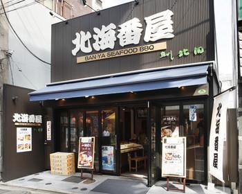北洋物鮭・魚卵専門店「魚がし北田」直営の魚介料理店「北海番屋」。オープンは9時からになりますが、日曜祝日以外は夕ご飯も楽しめるお店です◎