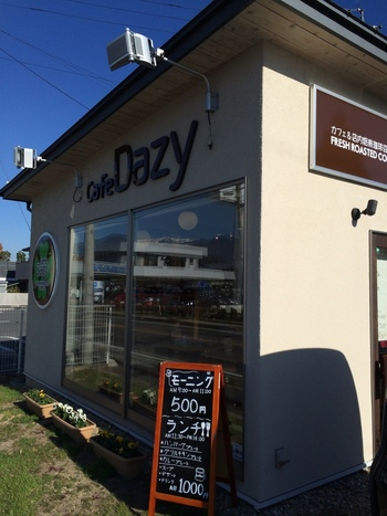 大糸線の豊科駅から車で約3分、国道147号線沿いにある「CafeDazy(カフェダジィ)」は、地元の方がモーニングやランチ、カフェタイムに訪れる人気店です。
