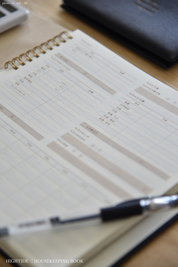 貯金するためには、「支出を減らす」か「収入を上げる」ことが必要です。そして、収入を上げるよりも簡単にできるのが支出を減らすこと。そのため、まずはざっくりとでもいいので家計簿をつけて、1月の支出の内訳を把握しましょう。