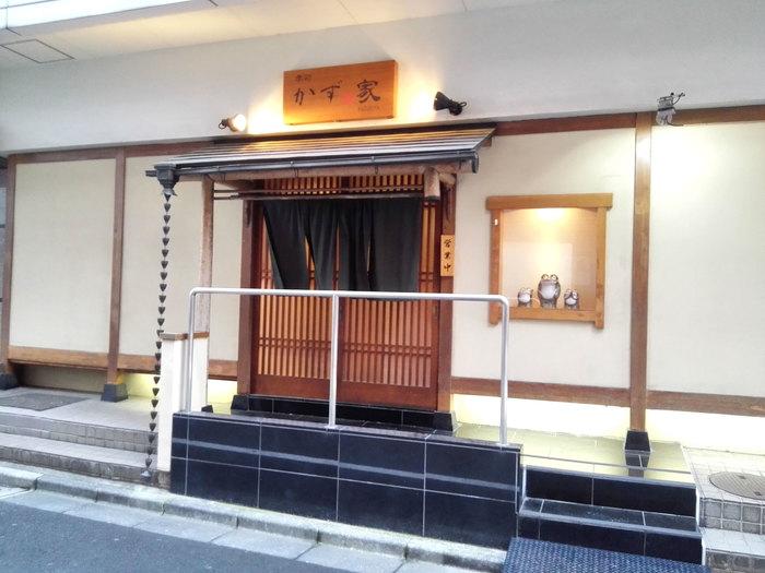 温かく家庭的な創作日本料理のお店「かず味家」。ほっとくつろげて、美味しく鮮やかな料理がいただけます。