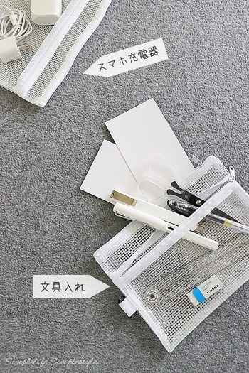 カラフルでかわいいデザインが豊富なポーチ。つい見た目重視で選びがちですが、本当に使えるのは「中身が見える」「マチがない」「ポケットで分別できる」ビニール素材やプラスチック素材のものです。ポーチを開けて中身を確認する手間が省け、バッグに収めやすく、こまごまとしたものの整理にも役立ちます。汚れに強く、軽量であることも実用的なポイントです。