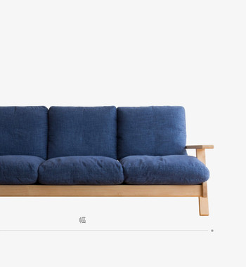 ソファ選びで一番に注目されるのが幅。2人で座る?3人で座る?家族構成やお部屋の広さで幅は決まってきます。一人60cm幅を目安に、それより広いとゆったり感じるでしょう。