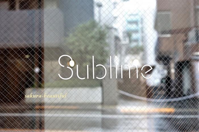 スタンダードフレンチをアレンジした、ナチュラルな魅力溢れる創作料理店「スブリム」。新鮮でセンスの良い食材を楽しむことができます。