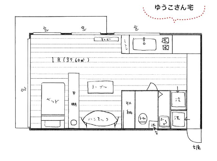 ゆうこさん宅の間取り図。本棚でベッドスペースとリビングが区切られています。