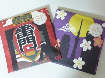 「浅草かりんころん」の人気は、何といってもグッドデザイン賞を受賞しているそのパッケージ。浅草寺、五重塔、東京スカイツリーなど、浅草の名所がモチーフになっています。