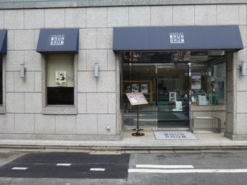 1935年創業の老舗洋菓子店「ブランブリュン」。カフェ併設のため、ひと休みがてらチョコレートドリンクやスイーツも楽しめます♪