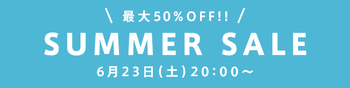 \最大50%OFF♪/【キナリノモール SUMMER SALE】スタートします!