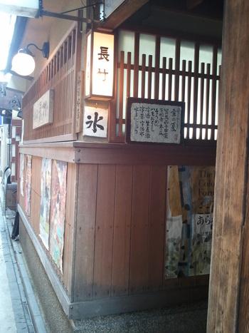 まずは京都らしい王道なカキ氷からご紹介。鴨川と木屋町通りの間にある京都らしい細い通り、先斗町にある「茶香房 長竹(ちゃこうぼう ながたけ)」。こちらでは、京都抹茶スイーツの第一人者でもある店主が自信を持っておすすめするスイーツが食べられます。