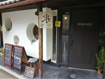 """「ここまでこだわってるの!?」と新鮮な驚きをくれるお店がこちら、祇園にある「Page one(ページワン)」。京都でも一番の古参と言われている氷屋 """"森田氷室本店"""" さんが手がけています。"""
