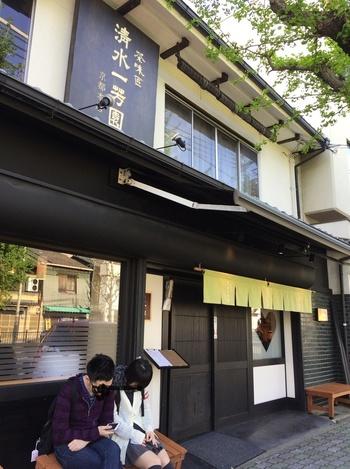 お次は、三十三間堂近くにあるお茶問屋の甘味処、「茶匠 清水一芳園」。すでに東山エリアの観光名所にもなっている人気のお店です。