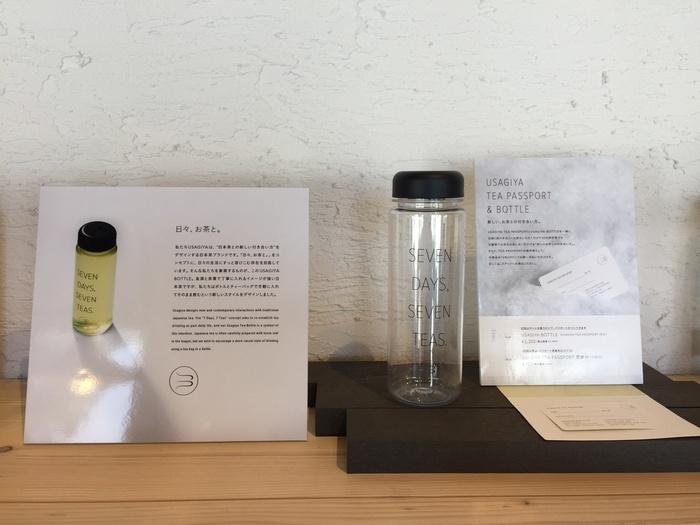 そして何より新鮮なのは、このボトルの存在です。 ボトルを購入すると1カ月有効のティーパスポートが付いてきます。このパスポートとボトルを持ってお店を訪ねると、好みのお茶をその場で淹れてくれるのです。たくさんのお客さんがこのボトルを片手に抹茶や日本茶を楽しむため注文に訪れます。  その日の気分で店員さんと楽しくコミュニケーションを取りながらお茶を決められるシステムは、何より楽しく、そして美味しさも増します。