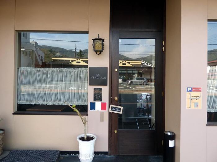 「ル・ヴィルギュル」は、箱根の中でも屈指の人気を誇る有名店。フレンチに定評のある「箱根オーベルジュ漣-Ren-」の姉妹店です。 仙石案内所バス停から徒歩2分の場所に店舗があります。