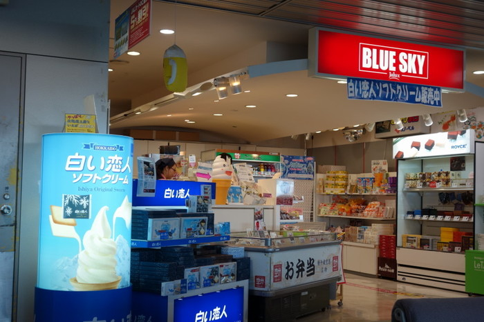 この「白い恋人ソフトクリーム」看板が目印! 国内線ターミナルビル2階の出発ロビー売店のほか、搭乗口10番ゲート付近にある中央ゲートショップでも販売されています。出発の直前でもまだ食べるチャンスが!