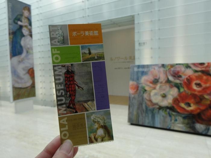 仙石原は、豊かな緑に覆われた高原の環境を活かした美術館が点在する地です。 それぞれの美術館は、作品展示に終始するばかりでなく、建築や庭園、レストランやカフェ、ミュージアムショップ等も含め、その全てにおいて、美術館独自の世界観を表現しています。【印象派の作品を多く所蔵する「ポーラ美術館」】