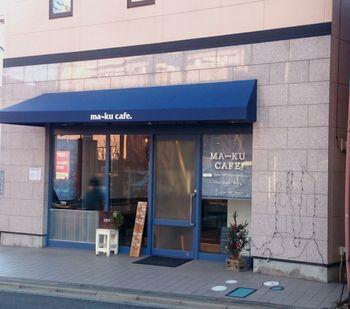 青いひさしが印象的な「ma~ku cafe.(マ~クカフェ)」は、松本城から歩いて5分ほどのところにあるので、お城観光のあとに立ち寄るのにもおすすめです。