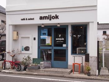 """2011年に中町通りにオープンした「amijok(アミジョク)」は、小島剛さん・圭さんご夫妻が営むカフェ。""""人がつながる場所""""がコンセプトで、地元の方をはじめ観光客やひとり旅の方、海外のバックパッカーの方などが訪れる人気店です。ちなみに店名は、オーナーご夫妻の苗字を反対から読んでいるんですよ。"""
