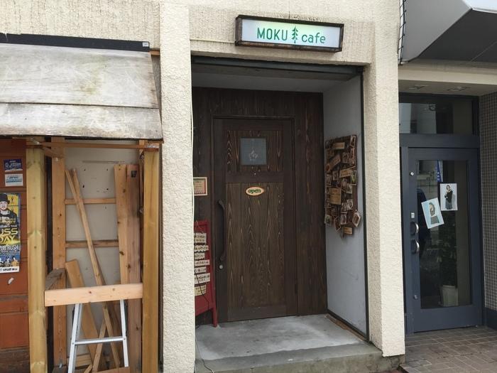 山形駅東口、裏通りにひっそりと店舗を構える「MOKU café」は、隠れ家的な雰囲気が素敵なお店。扉を開け、階段を登った2階にあります。