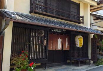 江戸時代からの和蝋燭づくりの手法を今も継承しているのが、「大森和蝋燭屋」です。この伝統を守り、作り続けているのは、愛媛県でもこの店だけ。なんとこの店の和蝋燭は、イギリスの大英博物館にも日本のお土産として保管されているのですよ。