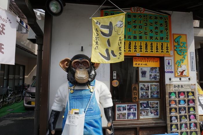 菓子屋横丁南側入り口にある「浜ちゃん」。お猿さんが目印の、ワンコイン芋スティックが人気のお店です◎