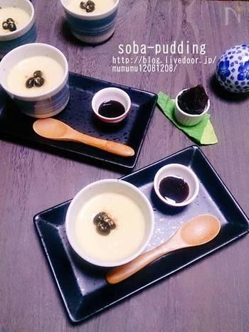 何ともほっこりしてしまうそば茶の風味を活かしたプリン。こちらは、カラメル代わりの黒蜜がなくても十分楽しめる和風プリンです。ちょっと変わった日本茶スイーツを探している人は試してみて!