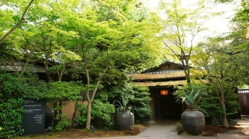 「ねねの道」を「高台寺公園」に向かって歩いて行くと、突き当りに位置しています。  土・日・祝日はディナーのみの営業なので、平日のランチにぜひ。