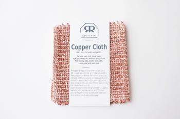 オーブンの焦げつき、茶渋やコーヒーの汚れなどを落とす時に便利な「コッパークロス」。銅繊維を編み込んだたわしなので、傷がつきにくい為、ガラスやステンレスにも使う事ができるのが嬉しいですね。
