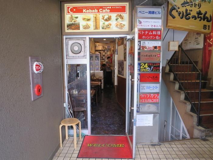 ケバブはもちろん、トルコ料理をいろいろ楽しみたい人におすすめのお店。ドネルサンドのランチもあるようですよ。