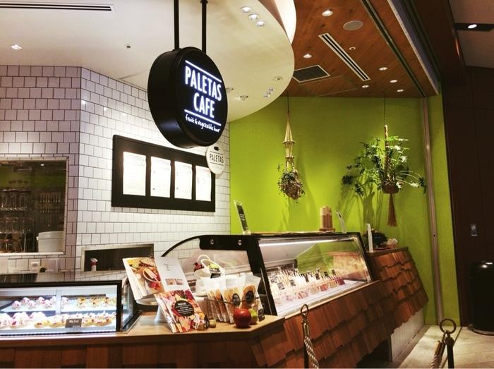フローズンフルーツバーとして有名な「PALETAS(パレタス)」は、現在鎌倉と銀座、六本木にお店があります。目にも鮮やかなアイスキャンディーは、SNSでも話題なので目にしたことがある方も多いのではないでしょうか?