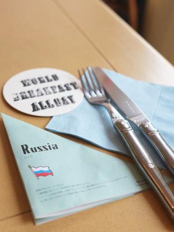 それぞれのメニューのお品書きには、各国の概要と料理のことが丁寧に説明されているので、じっくり見てみてくださいね。