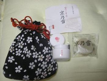 厳選した和漢植物から作られる自然派化粧品のお店、京都二条「京乃雪」も京都タワーサンド内にあります。ポーチ付きのミニサイズ基礎化粧品4点セットは旅行用としても使えるのでおすすめ♪