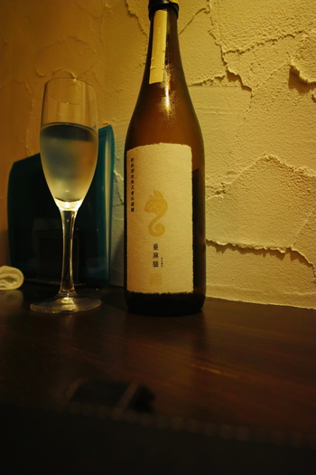 〈PRIVATE LAB〉 従来の日本酒の製法にとらわれず実験的な手法で作られたのが、このプライベートラボシリーズ。発泡清酒など、新しい形の日本酒を楽しむことができます。
