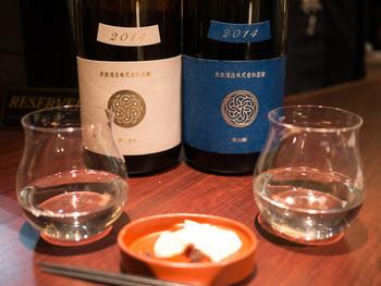 〈Colors〉 それぞれに秋田で栽培された酒こまち、美山錦などの酒米を使用して作られているシリーズ。そのお米の個性を最大限に味わうことができます。