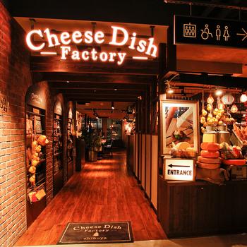 渋谷駅ハチ公口から徒歩5分、渋谷モディ内9FのレストランフロアにあるCheese Dish Factory 渋谷モディ店は、その名の通りチーズ尽くしの料理をあれこれ楽しめるお店。渋谷の夜景が一望できる窓側シートもあり、チーズとお酒をたっぷり堪能したい方におすすめです。