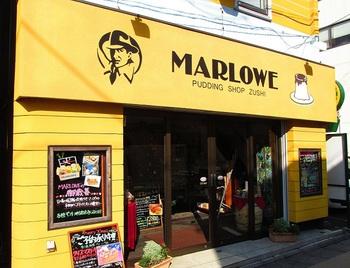 1984年に横須賀市秋谷でレストランとして創業、当初はデザートとして提供されていたプリンが評判を呼び、こちらのプリン専門店をオープンしました。逗子駅から3分のテイクアウト専門店です。