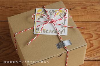 キュートで明るいデザインは、シンプルなボックスに入ったプレゼントにそのまま添えるのにピッタリ。贈る相手や中身によって絵柄を選ぶのも楽しそう。