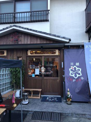 西武新宿線の本川越駅から歩いて10分ほどのところにある「川越 これがかき氷」は、小江戸・川越の人気かき氷屋さん。有名な「時の鐘」のそばなので、散策途中で立ち寄るのもおすすめです。