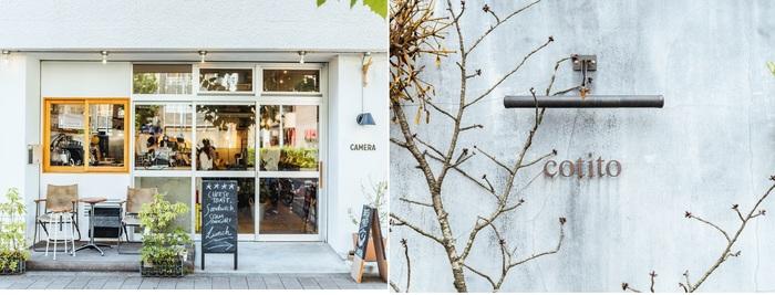 左)蔵前『CAMERA』:革小物を販売するレザーショップと、オリジナルブランド「MIWAKO BAKE」による焼き菓子やサンドイッチが食べられるカフェを併設しています。 右)西荻窪『cotito ハナトオカシト』:花束やフラワーアレンジメントを販売。また、生花を使ったクッキー・ケーキも購入できます。