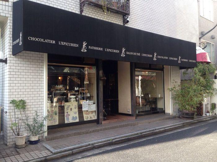 1996年のオープンから高い人気を誇る、東京・吉祥寺のL'EPICURIEN(レピキュリアン)。 パリの二つ星レストランでパティシエを務めていたオーナーが作る、本格的なフランス本場のケーキが楽しめます。