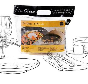 料理に必要な食材とレシピが揃っていて、あっという間に主菜&副菜2品ができる《Kit Oisix》。 時短で栄養満点の美味しい食事を作りたい方はもちろん、お料理のレパートリーを増やしたい方にもぜひおすすめです。