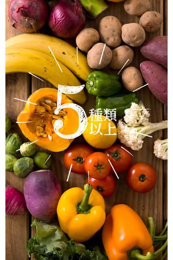 「忙しい日々の中でも、美味しくて栄養たっぷりなものを食べたい…」そんな願いを叶えてくれるのも、Kit Oisixの魅力です。全てのメニューには5種類以上もの野菜が使用されており、一品一品栄養バランスもしっかり考えて作られています。仕事が忙しくて料理をするのが大変な時でも、お野菜たっぷりの食事をささっと簡単に作ることができますよ。