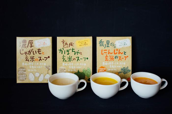 夏場は、冷たい麺類や冷製スープに走りがちな気持ちはわかりますが、出来るだけ温かいスープを飲むことをおすすめします。こちらのスープシリーズは玄米入りなので食欲がないランチにもGOOD。