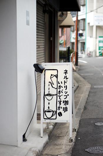 眼鏡+口ひげ+蝶ネクタイがトレードマークのマスターが迎えてくれる、ちょっぴり昭和感漂う珈琲店。愛らしいビジュアルと美味しいコーヒーで、遠方からのファンも多い人気店です。
